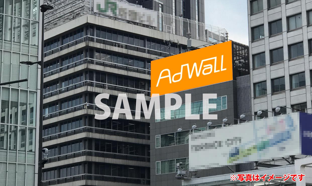 環状7号線 西新井 江川駐車場第3 画像